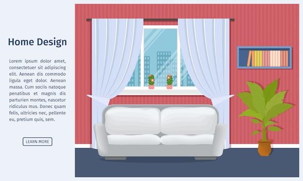 Интерьер гостиной. дизайн зала, включая диван, окно, книжную полку, комнатное растение.
