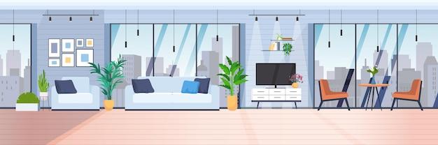 リビングルームインテリアモダンな家のアパートパノラマ窓水平ベクトルイラスト