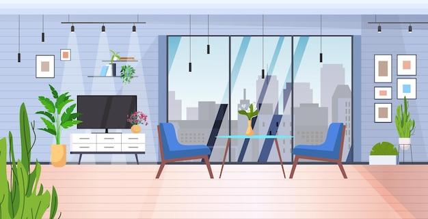 水平方向のパノラマ窓付きのリビングルームのインテリアモダンな家のアパート