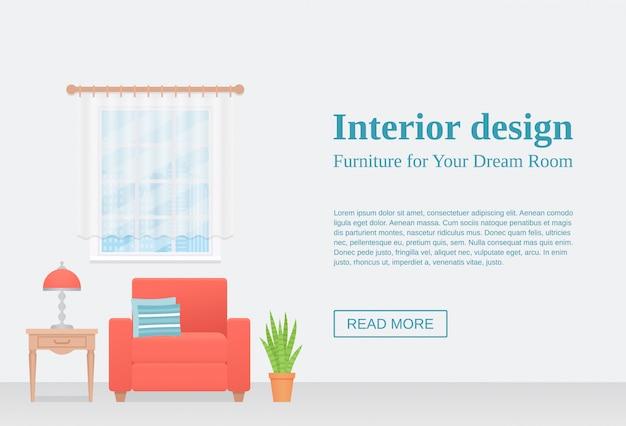 Интерьер гостиной с текстом. иллюстрации.