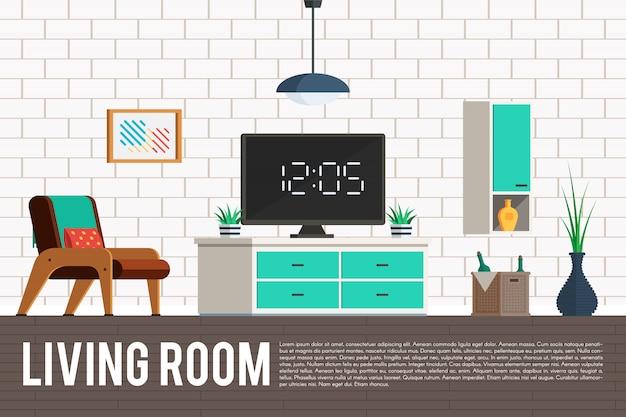 テレビ付きのリビングルーム