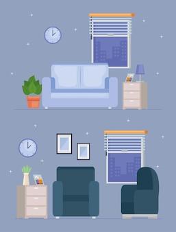 居間のホームシーン