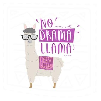 Llama cute quote cartoon poster template