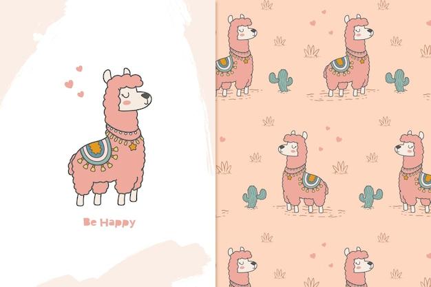 Llama illustration and pattern