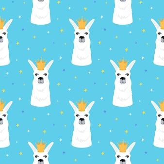 黄金の王冠のシームレスなパターンのラマ。愛らしいアルパカ。保育園、ポスター、tシャツの幼稚なプリント。
