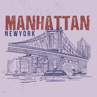 Манхэттен нью-йорк llustration, рисунок города.
