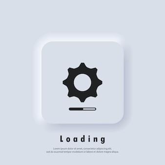 로딩 및 기어 아이콘입니다. 로딩 과정. 진행률 표시줄 아이콘입니다. 시스템 소프트웨어 업데이트. 시스템 아이콘을 업데이트합니다. 업그레이드 응용 프로그램 진행 아이콘의 개념입니다.