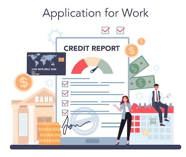 대출 관리자 온라인 서비스 또는 플랫폼