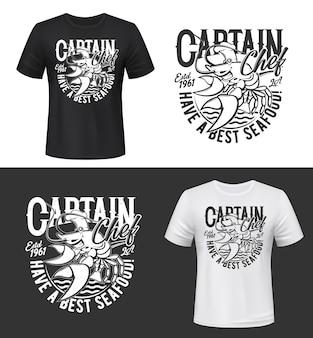 해산물 레스토랑 또는 스시 바 디자인의 랍스터 요리사 티셔츠 프린트