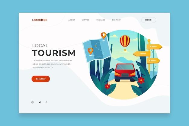 地元の観光ランディングページのデザイン
