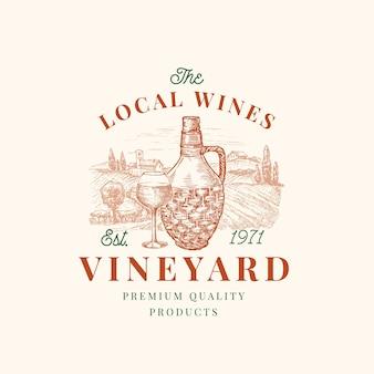 ローカルワインブドウ園レトロバッジまたはロゴテンプレート