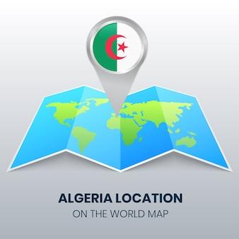 世界地図上のアルジェリアの場所アイコン、アルジェリアの丸いピンアイコン