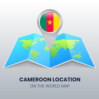 世界地図上のカメルーンの場所アイコン、カメルーンの丸いピンアイコン