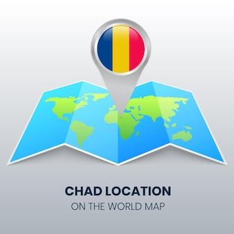 世界地図上のチャドの場所アイコン、チャドの丸いピンアイコン
