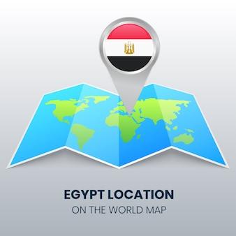 世界地図上のエジプトの場所アイコン、エジプトの丸いピンアイコン