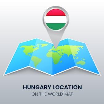 世界地図上のハンガリーの場所アイコン
