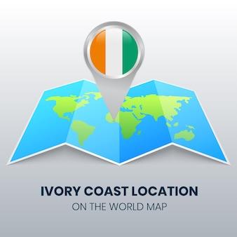 世界地図上のコートジボワールの場所アイコン、コートジボワールの丸いピンアイコン
