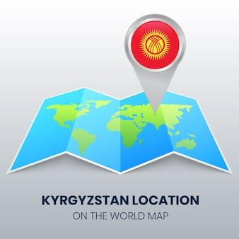 世界地図上のキルギスタンの場所アイコン、キルギスの丸ピンアイコン