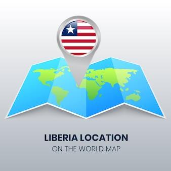 世界地図上のリベリアの場所アイコンリベリアの丸いピンアイコン