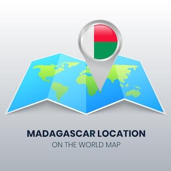 世界地図上のマダガスカルの場所アイコン、マダガスカルの丸いピンアイコン