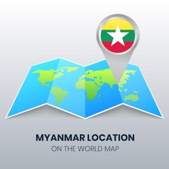 世界地図上のミャンマーの場所アイコン、ビルマの丸ピンアイコン