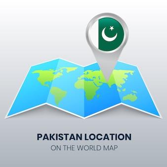 世界地図上のパキスタンの場所アイコン、パキスタンの丸ピンアイコン