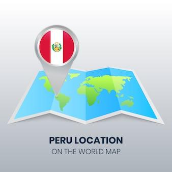 世界地図上のペルーの場所アイコン