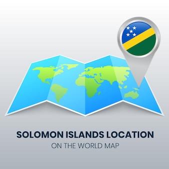 Значок местоположения соломоновых островов на карте мира