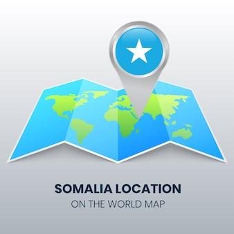 世界地図上のソマリアの場所アイコン、ソマリアの丸いピンアイコン
