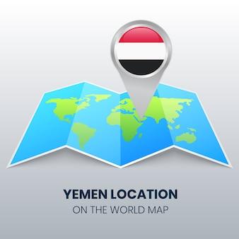 世界地図上のイエメンの場所アイコン、イエメンの丸いピンアイコン