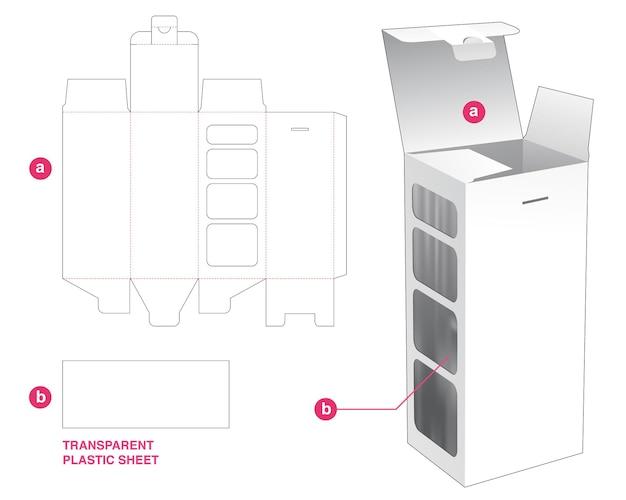 透明なプラスチックシートダイカットテンプレートとロックポイント背の高いボックスとウィンドウ