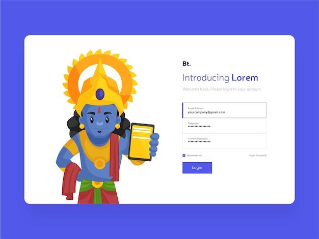 Log in screen template design