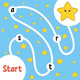Логическая игра-головоломка. мультяшная звезда. учим слова для детей. найдите скрытое имя. рабочий лист развития образования. страница активности