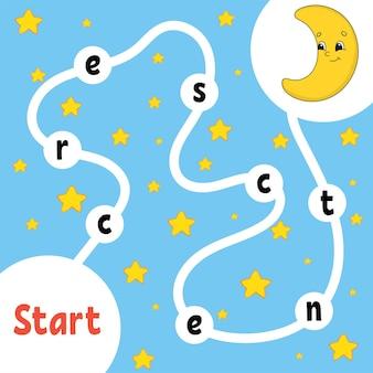 Логическая игра-головоломка. милый полумесяц. учим слова для детей. найдите скрытое имя. рабочий лист развития образования. страница активности