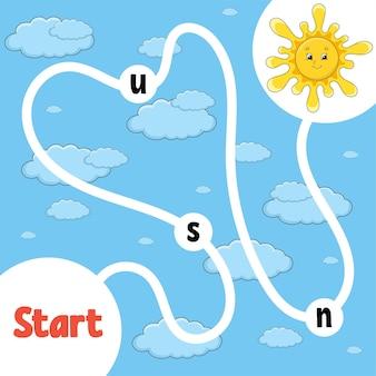 Логическая игра-головоломка. милое солнышко. учим слова для детей. найдите скрытое имя. рабочий лист развития образования. страница активности