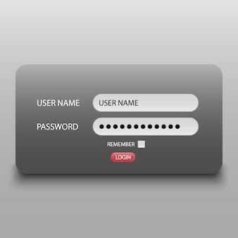 Интерфейс входа, имя пользователя и пароль