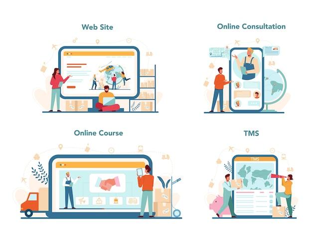 물류 및 배송 서비스 온라인 서비스 또는 플랫폼 세트