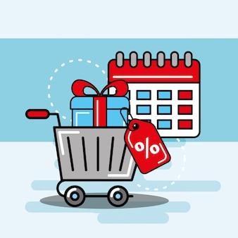 물류 및 배송 서비스