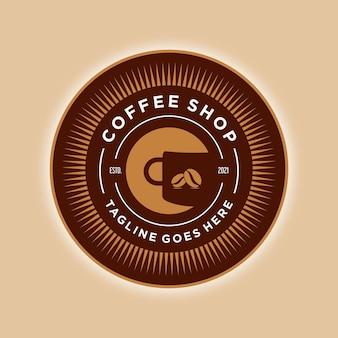 ロゴコーヒーベクトル