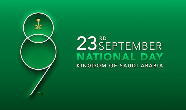 Logo design anniversary 89 years the national day of the kingdom of saudi arabia