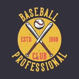 로고 디자인 야구 클럽 프로 estd 1998