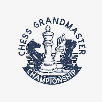 Дизайн логотипа шахматного гроссмейстера с шахматной винтажной иллюстрацией