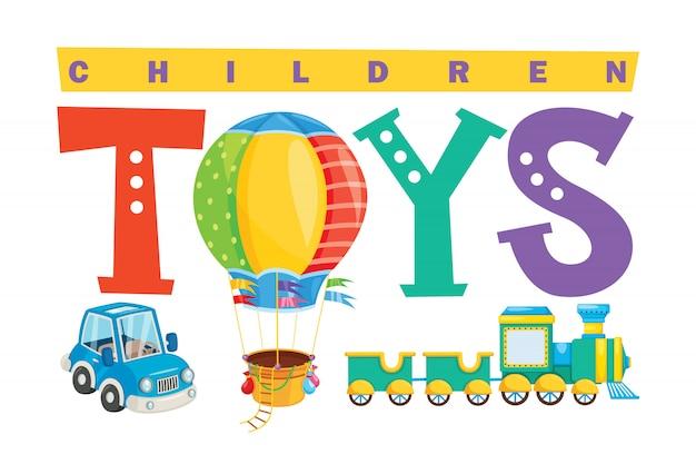 子供のおもちゃのロゴデザイン