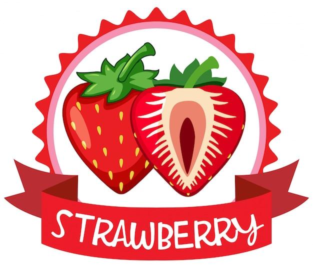赤いイチゴのロゴデザイン