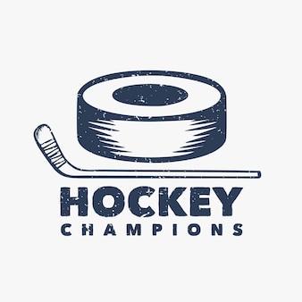 Дизайн логотипа хоккейных чемпионов с хоккейной шайбой и винтажной иллюстрацией клюшки