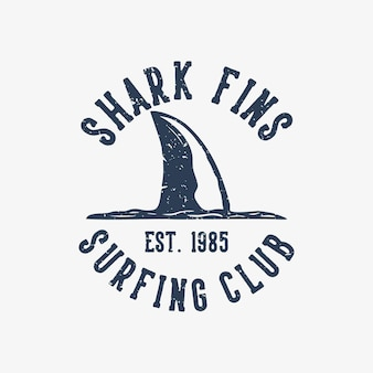 상어 지느러미 빈티지 일러스트와 함께 로고 디자인 상어 지느러미 서핑 클럽 est.1985