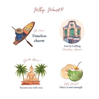 Logo design con asia travel concept design per branding e marketing illustrazione vettoriale acquerello