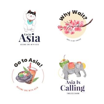 Дизайн логотипа с концепцией путешествия по азии для брендинга и маркетинга акварельной векторной иллюстрации
