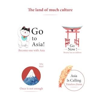 브랜딩 및 마케팅 수채화 벡터 일러스트 레이션을위한 아시아 여행 컨셉 디자인 로고 디자인
