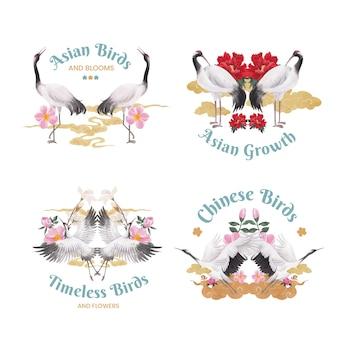 鳥と中国の花のコンセプト、水彩スタイルのロゴデザイン